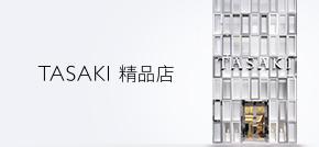 TASAKI STORES