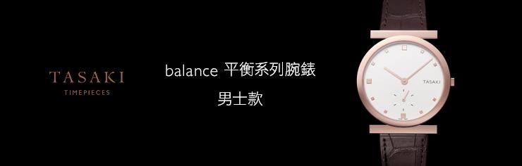 TIMEPIECES balance MEN'S