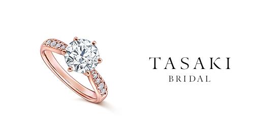 TASAKI 婚禮系列